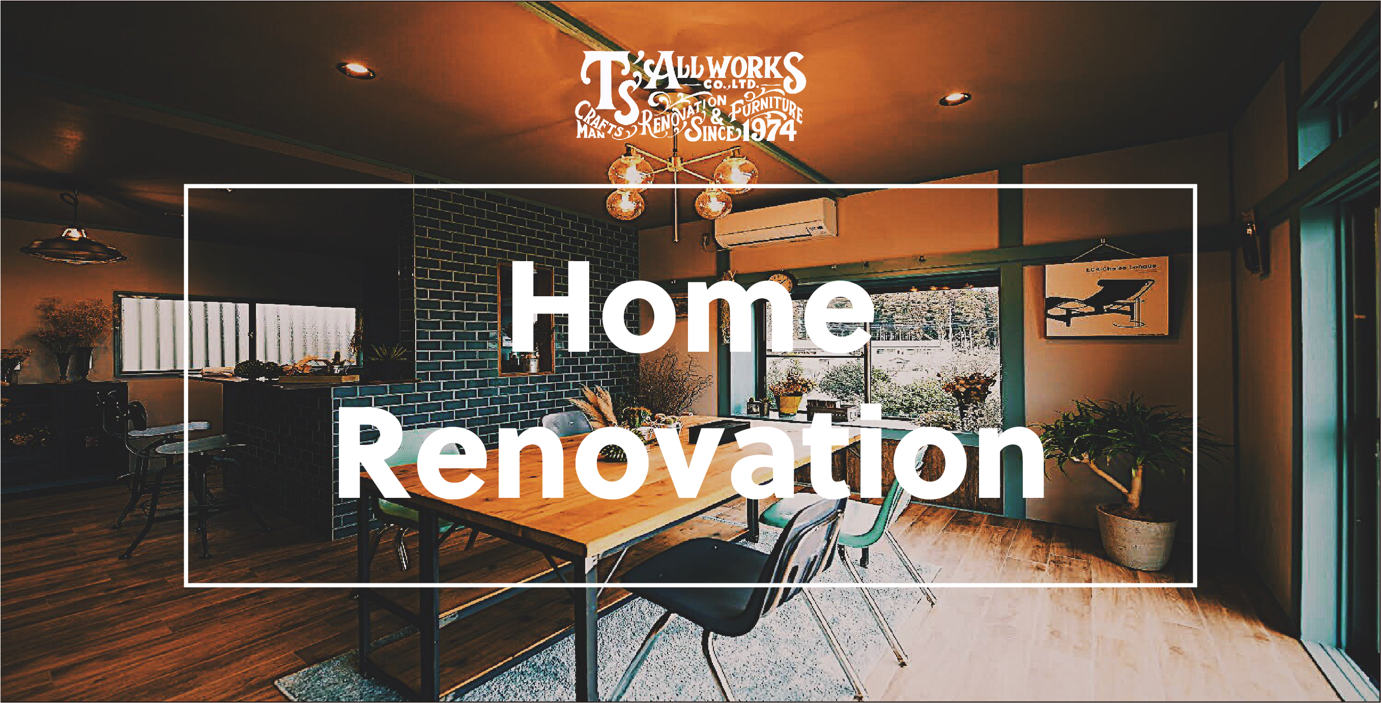 home-renovation